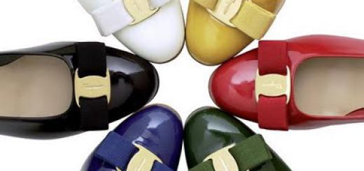 Заоблени обувки