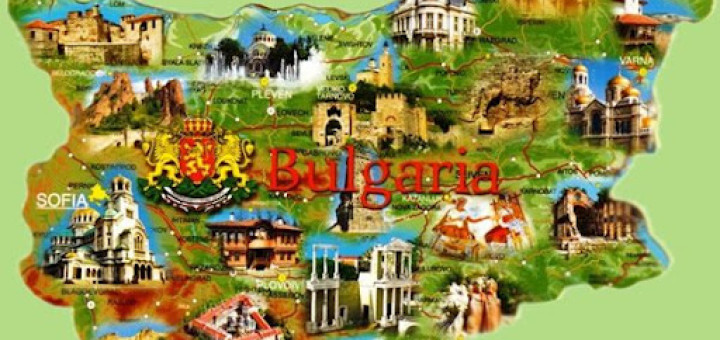 Интересни факти за България
